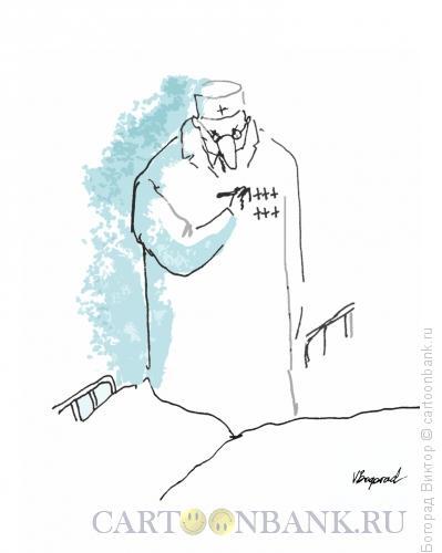 Карикатура: Значок победы, Богорад Виктор