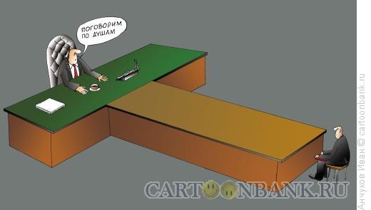 Карикатура: Беседа, Анчуков Иван