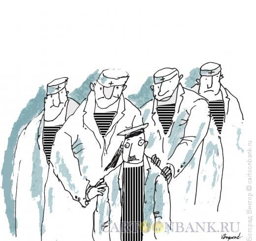 Карикатура: Сумасшедший моряк, Богорад Виктор