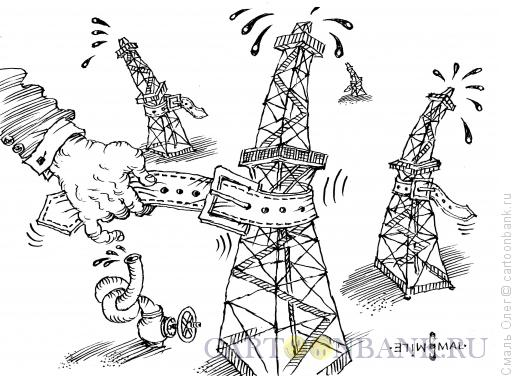 Карикатура: Дефицит нефти, Смаль Олег