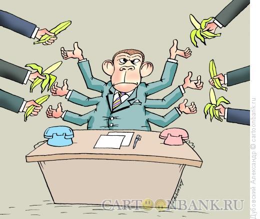 Карикатура: Многорукий взяточник, Дубовский Александр