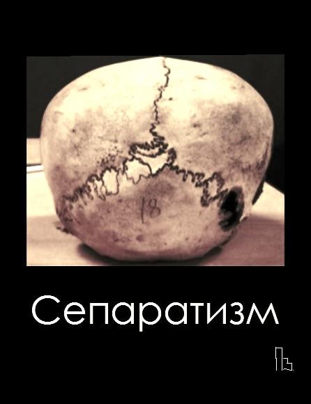 Мем: Патологоанатомический музей, Кондратъ