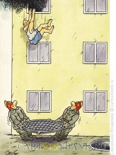 Карикатура: Чрезвычайная ситуация, Семеренко Владимир