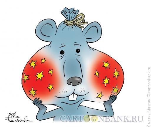 Карикатура: Мышь с подарками, Смагин Максим