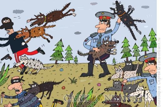 Карикатура: Собаки, Белозёров Сергей
