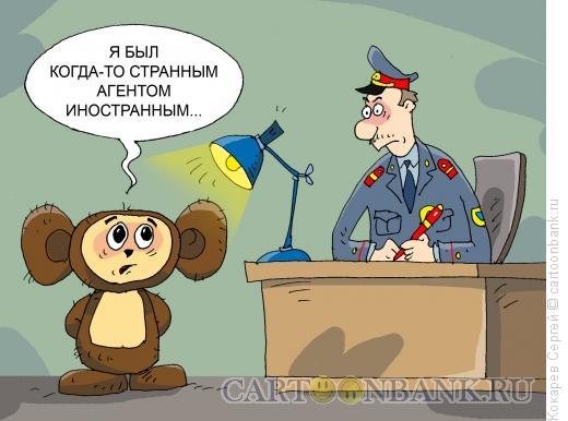 Карикатура: агент, Кокарев Сергей