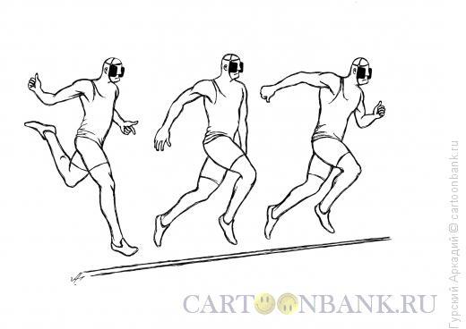 Карикатура: бег спортсменов, Гурский Аркадий