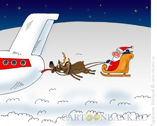 Карикатура: Санта в пути, Тарасенко Валерий