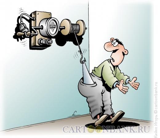 Карикатура: Электросчетчик, Кийко Игорь