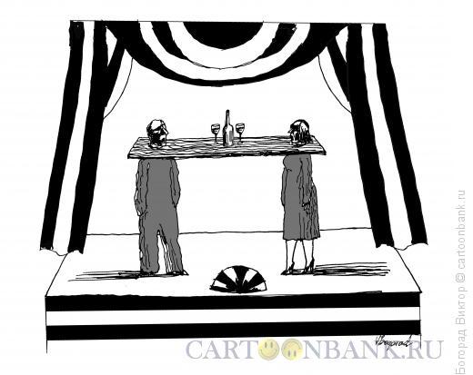 Карикатура: Драма, Богорад Виктор