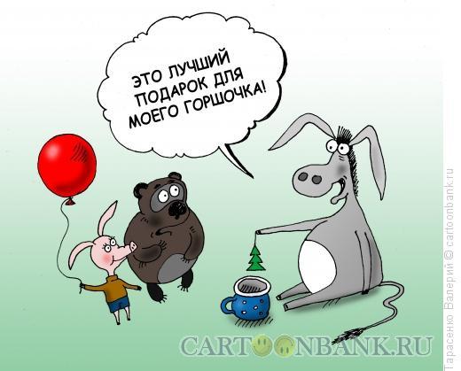 Карикатура: Освежитель, Тарасенко Валерий