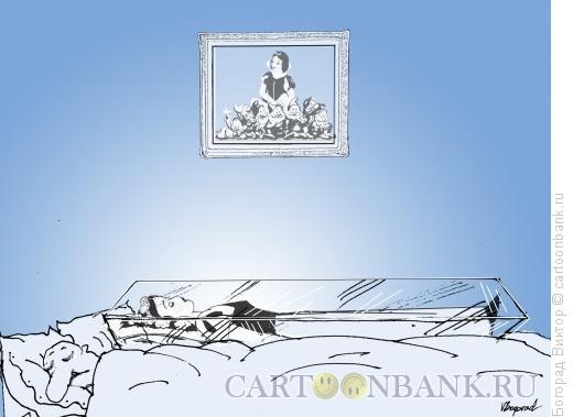 Карикатура: Жена-Белоснежка, Богорад Виктор