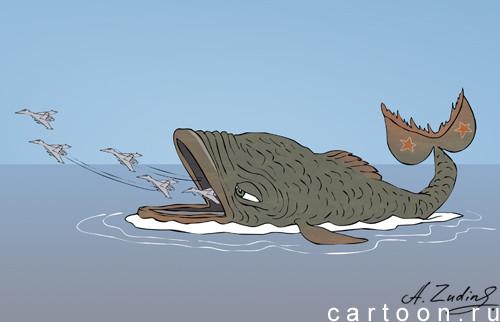Карикатура: Чудо-Юдо-Авианосец, Александр Зудин