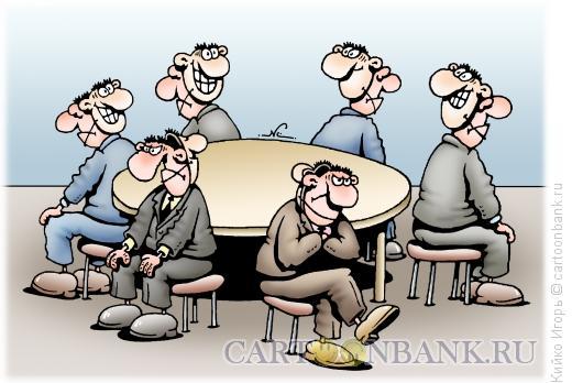 Карикатура: Лица, Кийко �горь