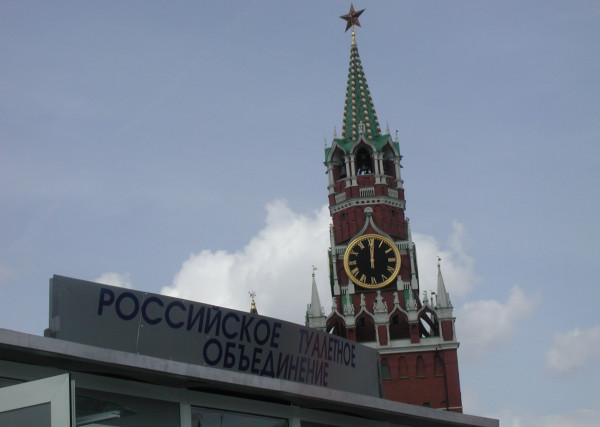Мем: Москва. Кремль. (не фотошоп), Олег Тамбовцев