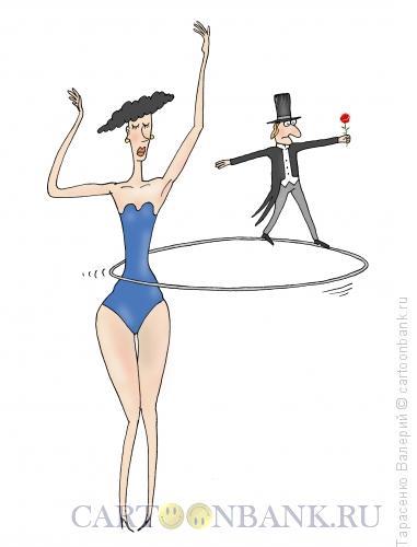 Карикатура: Обруч, Тарасенко Валерий