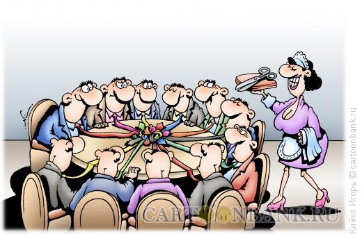 Карикатура: Радикальное решение, Кийко �горь