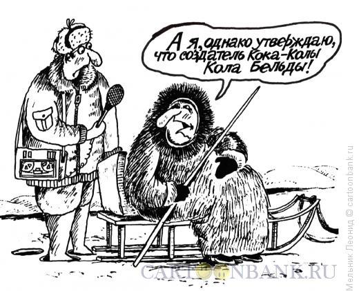 Карикатура: Версия, Мельник Леонид