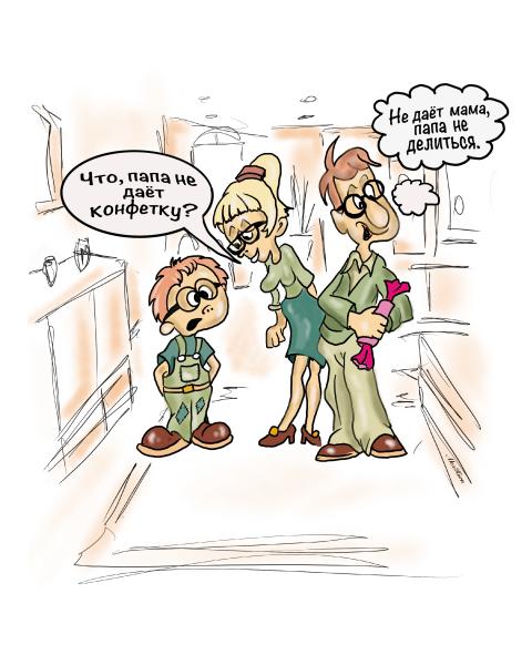 Карикатура: Жадины, AlexKorn4870
