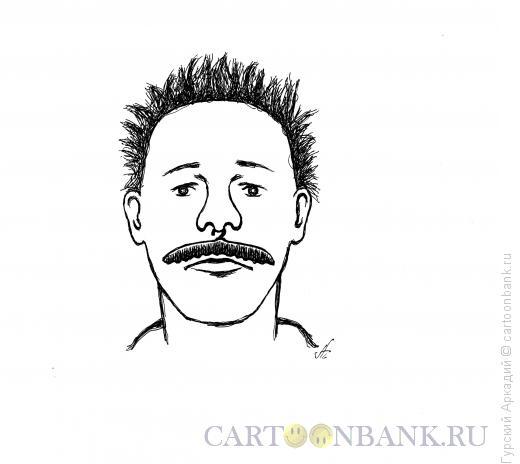Карикатура: человек с усами, Гурский Аркадий