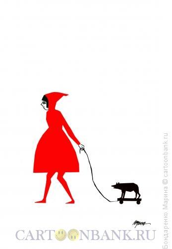 Карикатура: Красная шапочка и игрушка  Волк, Бондаренко Марина