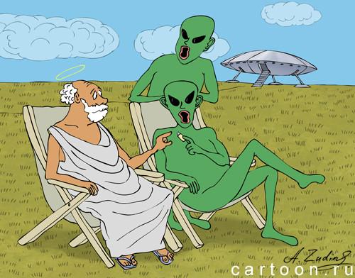 Карикатура: Секретные файлы, Александр Зудин