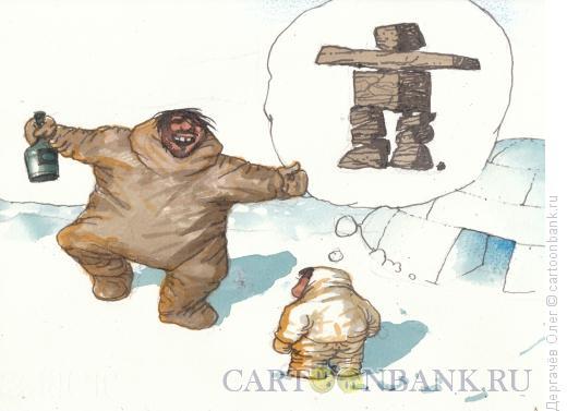 Карикатура: Чукчи, Дергачёв Олег
