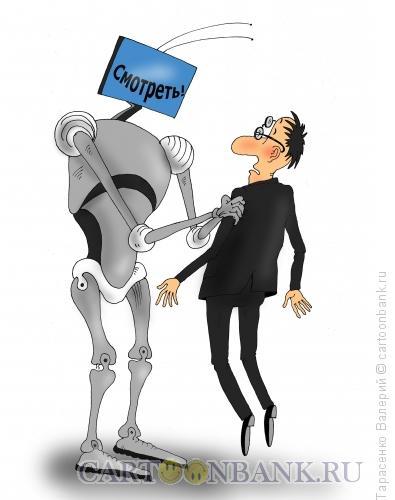 Карикатура: Суперпланшет, Тарасенко Валерий