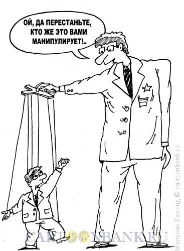 Карикатура: Управление по..., Мельник Леонид