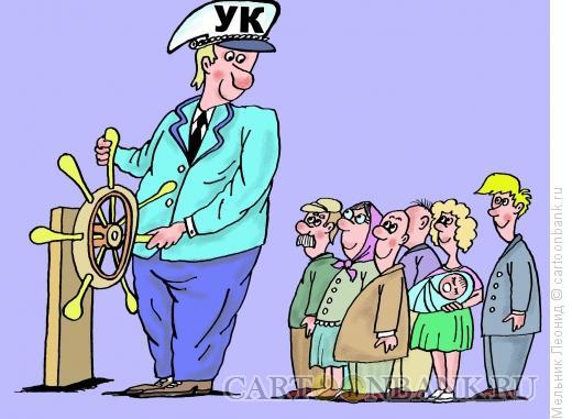 Карикатура: Правильное решение, Мельник Леонид
