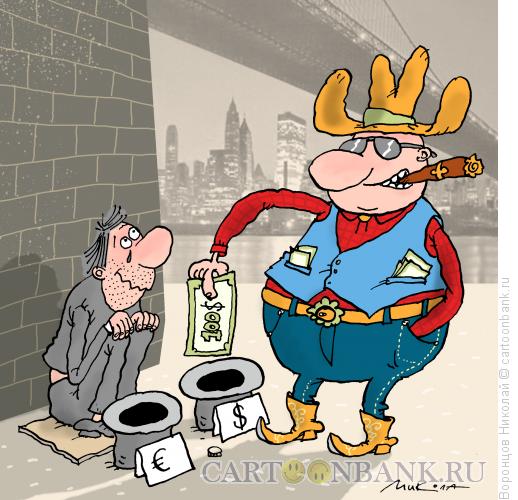 Карикатура: Нищий, Воронцов Николай