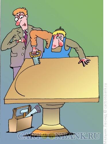 Карикатура: Подготовка к совещанию за круглым столом, Мельник Леонид
