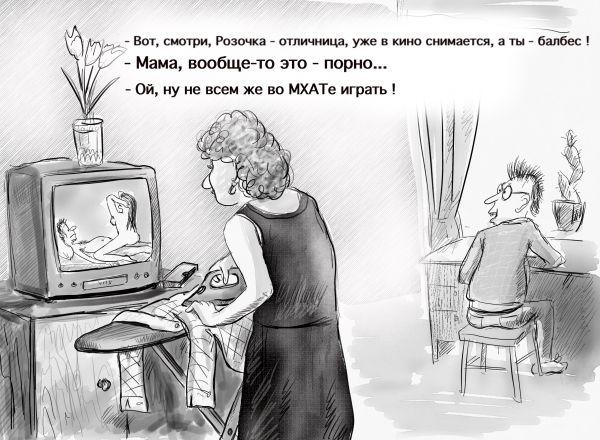 Карикатура: Розочка актриса, Владимир Силантьев