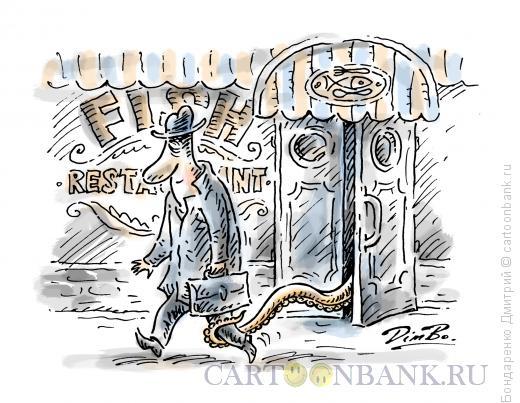 Карикатура: Прохожий и щупальце, Бондаренко Дмитрий