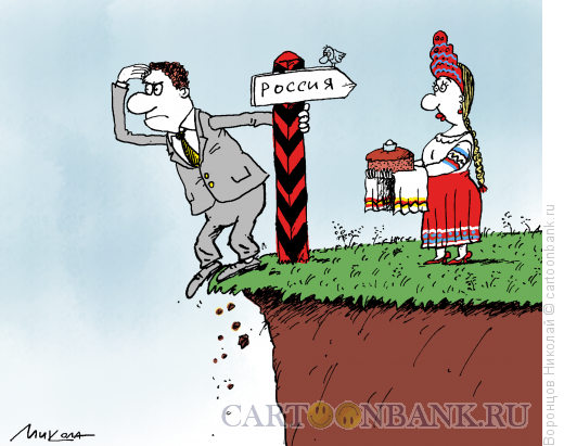 Карикатура: У обрыва, Воронцов Николай