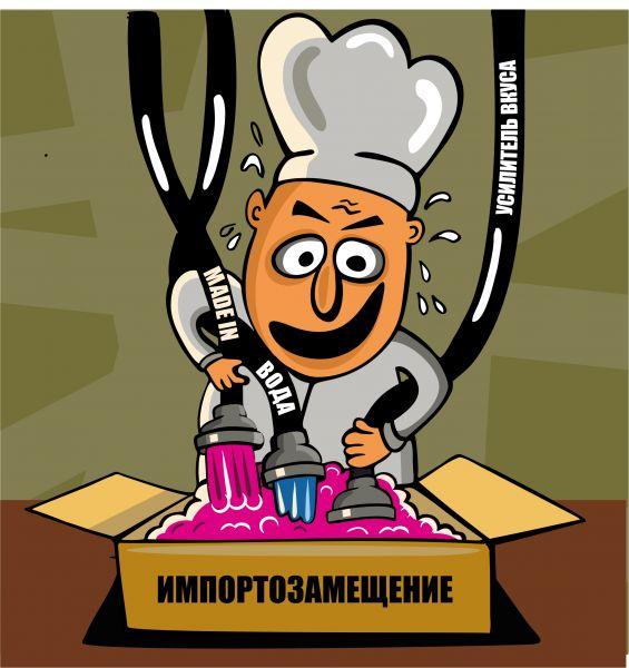 Карикатура: Хитромудрость, somnambula