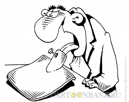 Карикатура: Язык-лопата, Кийко Игорь