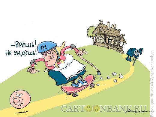 Карикатура: Колобок, Воронцов Николай