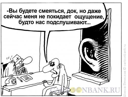 Карикатура: Ухо, Шилов Вячеслав