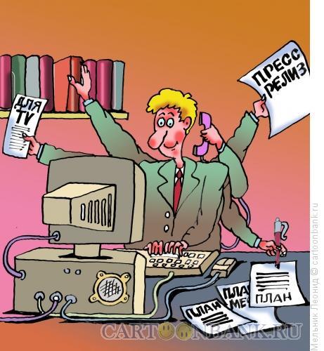 "Карикатура: \""??????????????\"", Мельник Леонид"