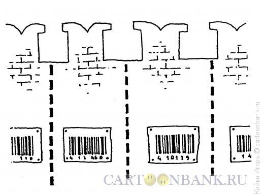 Карикатура: Штрих-код на стене, Кийко Игорь