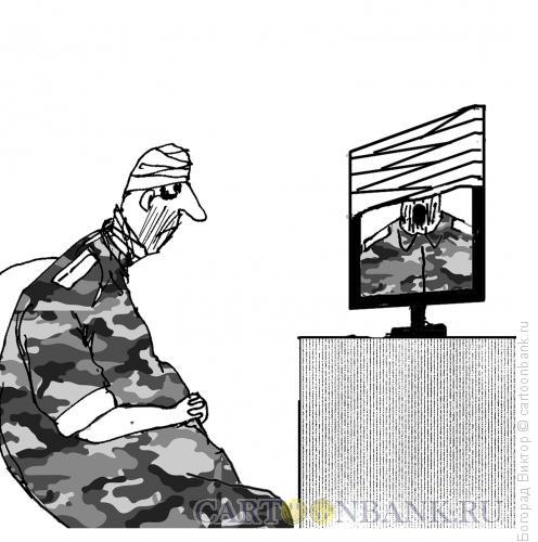 Карикатура: Военная пропаганда, Богорад Виктор