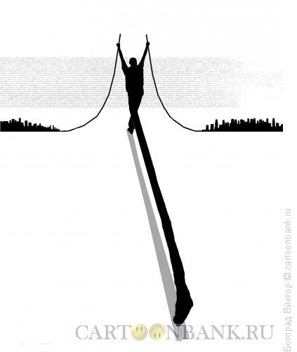 Карикатура: Освобождение, Богорад Виктор