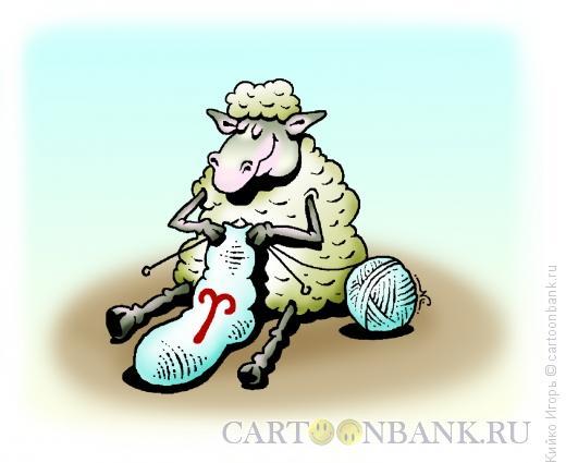 Карикатура: Овен, Кийко Игорь