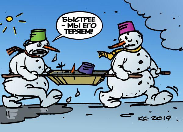 Карикатура: Быстрее - мы его теряем!, Вячеслав Капрельянц