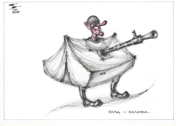 Карикатура: Плащ - палатка ., Юрий Косарев