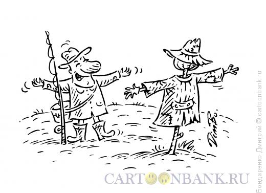 Карикатура: Рыбак и чучело, Бондаренко Дмитрий