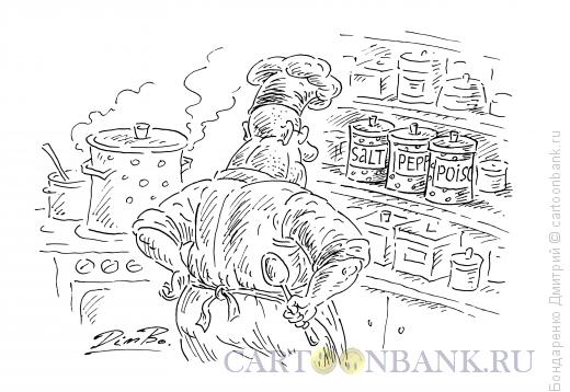 Карикатура: Кулинар перед выбором, Бондаренко Дмитрий