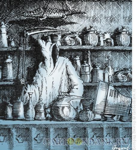 Карикатура: Современная алхимия, Богорад Виктор