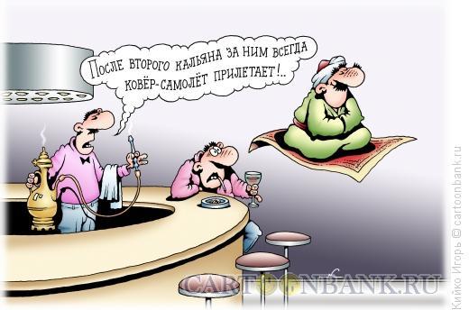 Карикатура: Улет, Кийко Игорь